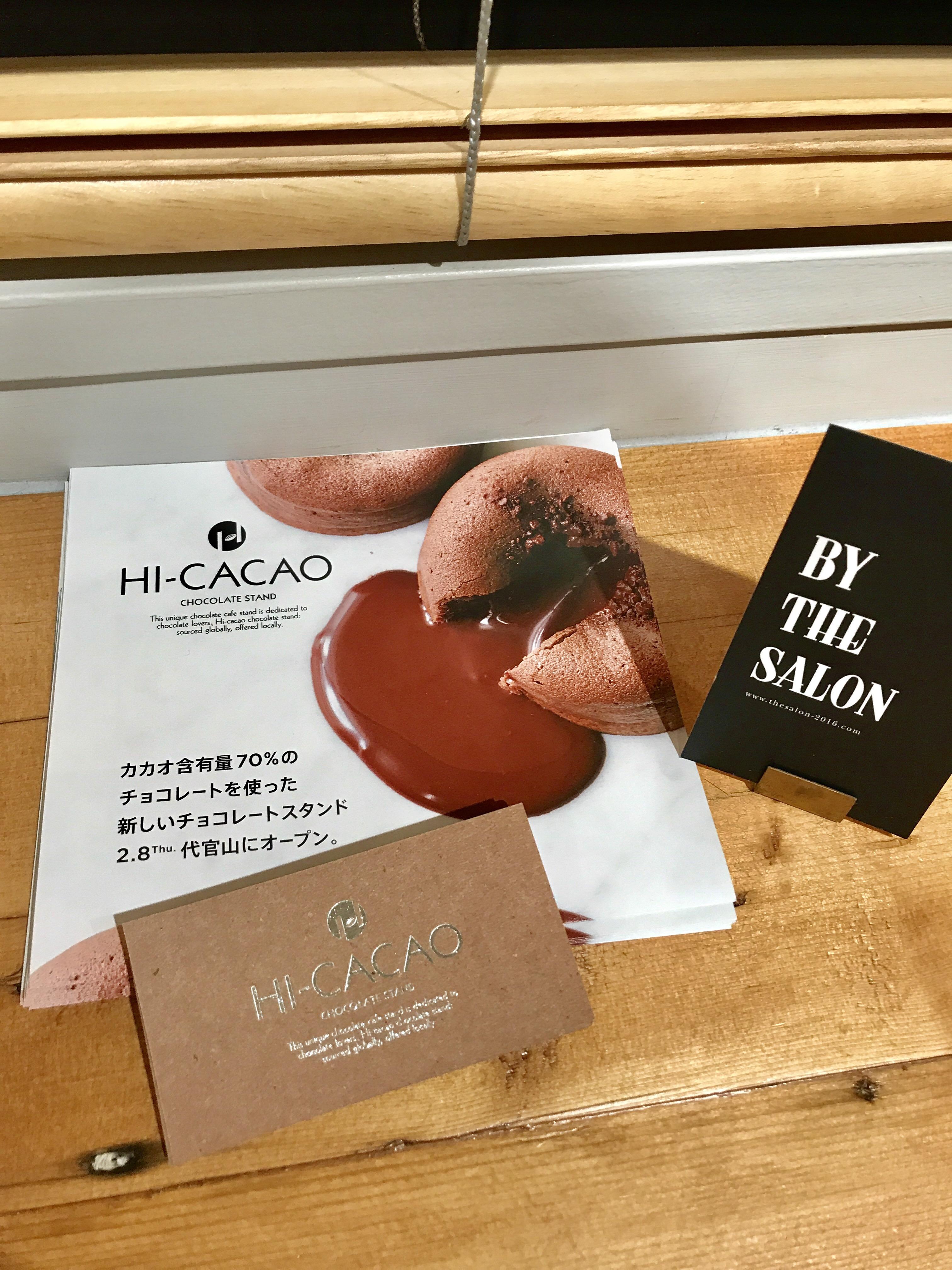 ☆開店 ハイカカオチョコレートスタンド☆